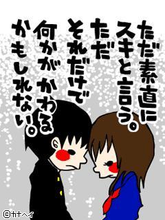 恋愛画像 (人、人+キティー、ねずみ)