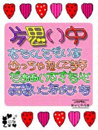 恋愛画像 (片想い)