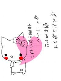 恋愛画像(キティー,ミミィー,指輪涬,ブランコ,おんぶしてる画像)