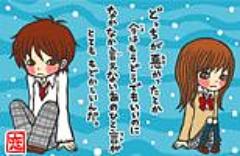 恋愛画像(一期一会)