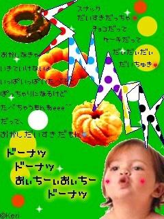 お菓子画像樾蒺蓀蓂蒴