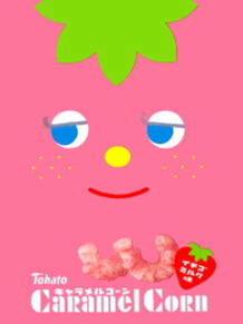 お菓子 画像